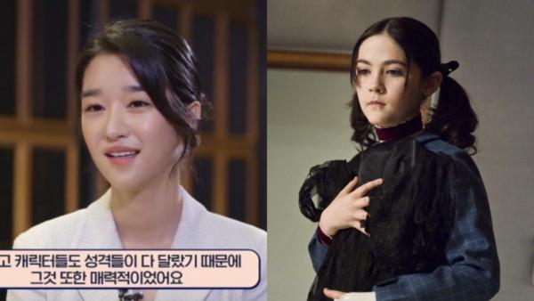 徐睿知觉得《孤儿怨》角色很有魅力,并分析女主角心理。