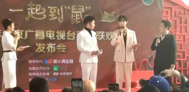 肖战北京春晚发布会清唱数首歌