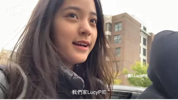 """欧阳娜娜:""""我们家LucyPIE。"""""""