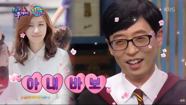 刘在石结婚11年还是热恋期 被提到和老婆视频脸红