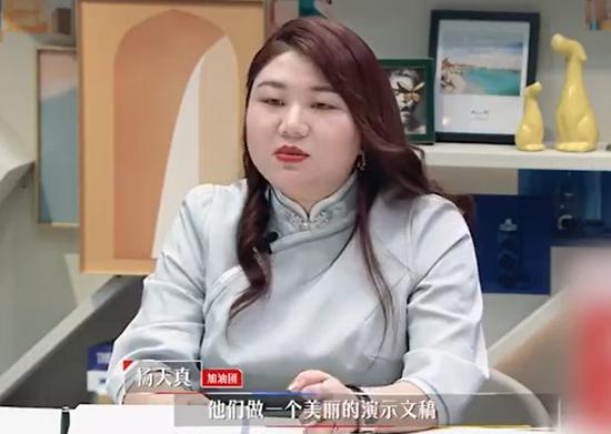 楊天真談職場酒局:不允許員工用喝酒獲取工作機會
