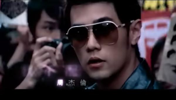 《吾不配》MV