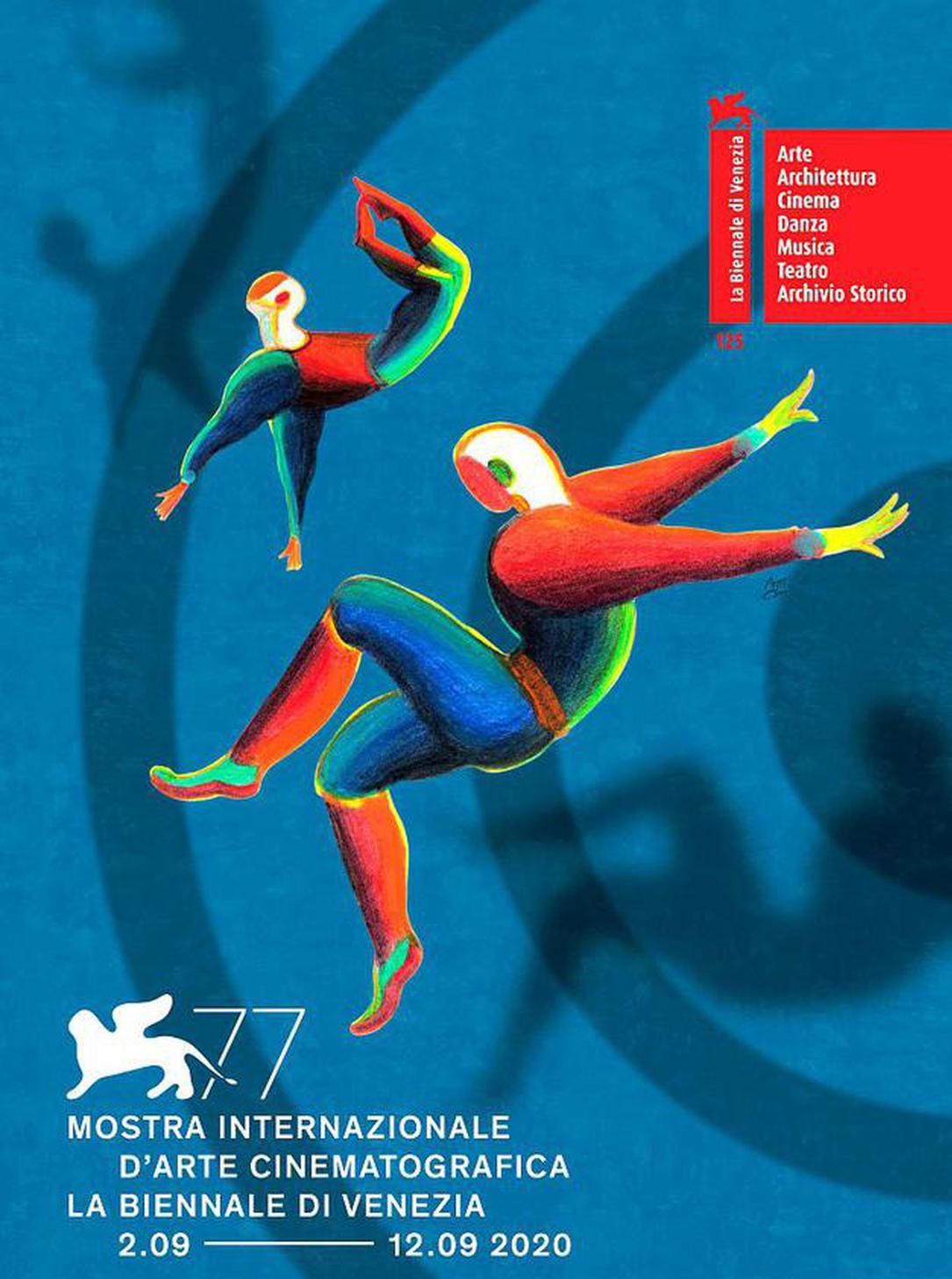 第77届威尼斯电影节主视觉海报