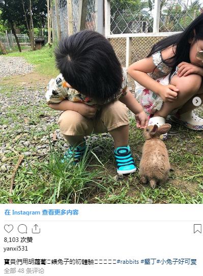 陈妍希晒儿子照片