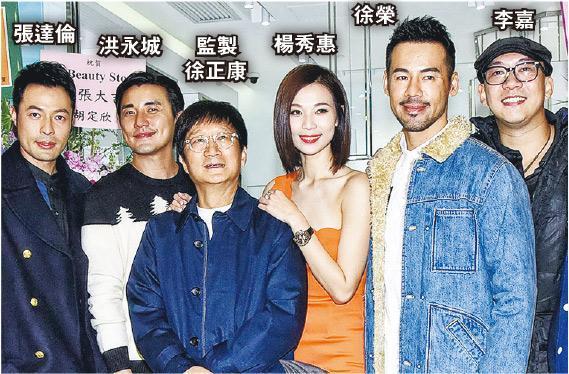 《大帅哥》一多演员及监制齐贺杨秀惠。
