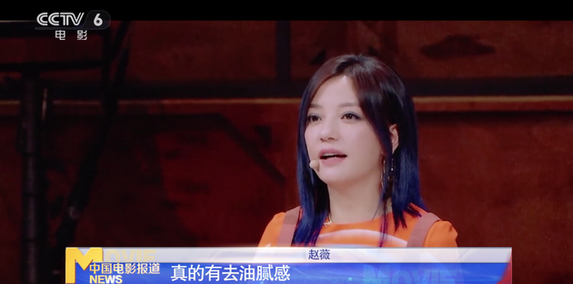 黄晓明感谢赵薇夸奖演技:难得从她嘴巴里听句好话