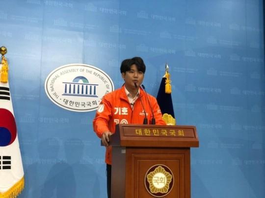 公园少女BADKIZ李起光等韩国歌手被爆料曾经刷榜