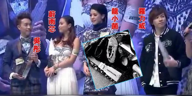 吴彤(左起)、蔚雨芯、龙小菌与罗力威当年在新城夺得跃进奖。(小图)商台DJ Colin在Ig上载该奖被弃置照片。
