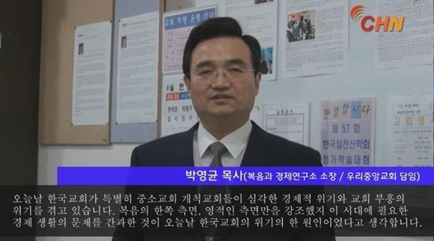 警方向检察院建议起诉艺恩的牧师父亲。