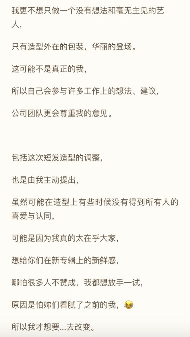 陳立農長文節選