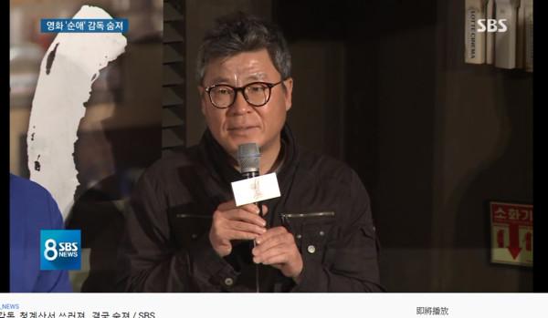 导演郑仁峰过世, <a href=