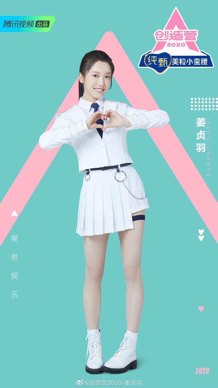 """姜贞羽受伤暂停训练 哭着对刘些宁说""""跳不起来"""""""