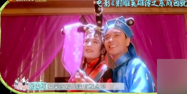 《东成西就》经典片段《双飞燕》