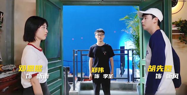 《快2哥》复工特辑曝光的三位演员
