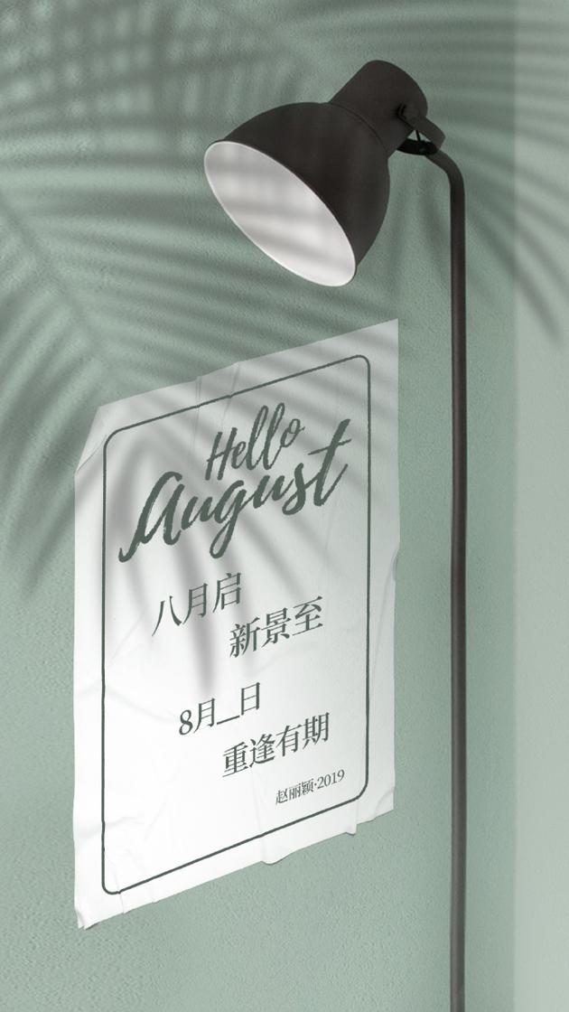 赵丽颖工作室宣布八月复出