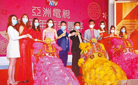 亚视在大埔总台举走新春团拜,多人防疫认识良益均戴上口罩。