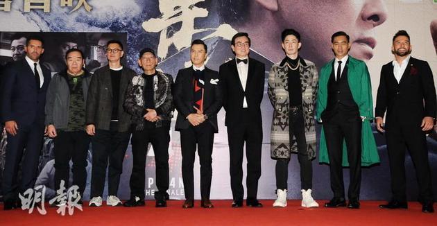 甄子丹、吴建豪、张晋等出席电影《叶问4︰完结篇》慈善首映。