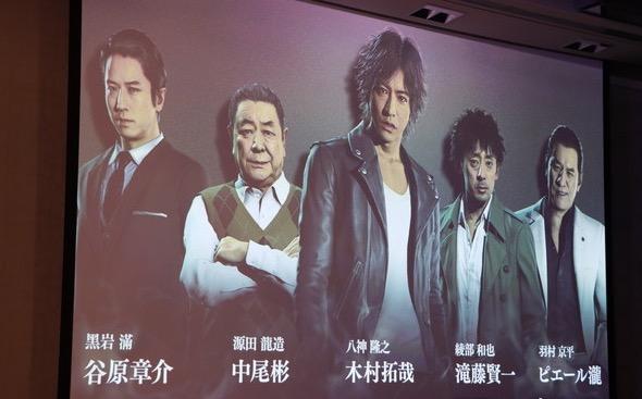 木村拓哉與瀧正則真人外型被塑造成遊戲角色。