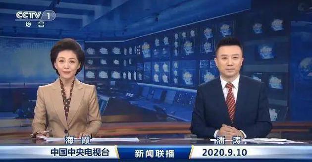 潘涛与海霞搭班出镜