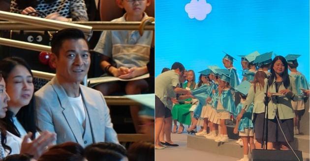 劉德華現身女兒幼兒園畢業禮 秒變女兒粉絲超興奮