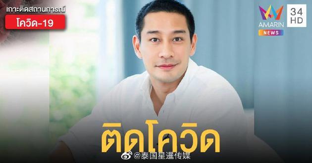 泰国资深演员Pong Nawat