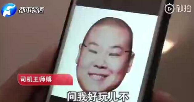 女子戴岳云鹏面具抢劫出租车:你看好玩么?