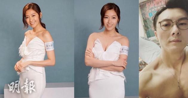 陈自瑶升罩杯变为32 C身材,她表示老公王浩信不会干涉。