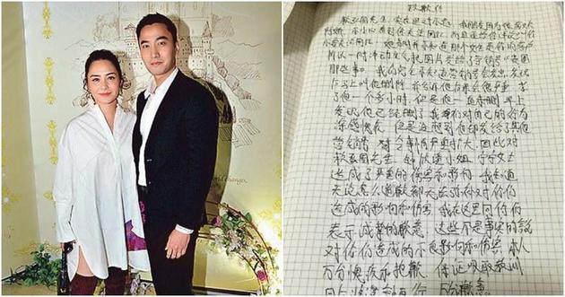 """網友日前指賴弘國背""""嬌""""出軌,發公開信道歉及認錯。"""