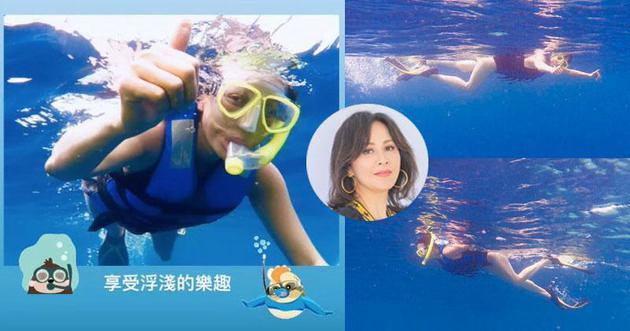 刘嘉玲浮潜