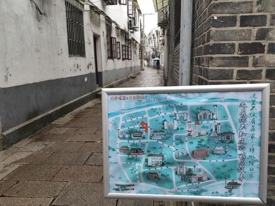 苏州锦帆社区制作的漫画版旅游线路图