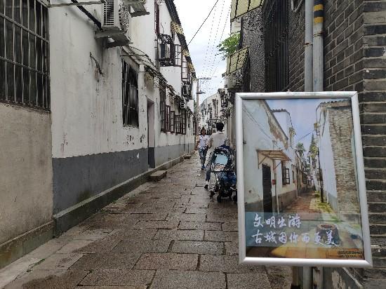 苏州锦帆社区制作的宣传提醒栏。