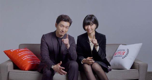 曹承佑与裴斗娜为新戏宣传