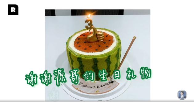 工作室成立3周年 王源惊喜送西瓜形状蛋糕庆祝