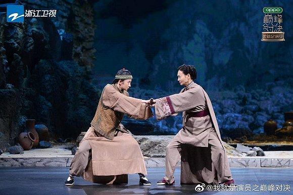 《卧虎藏龙》片段里的孟美岐与惠英红,图源:《吾是演员之顶峰对决》官方微博