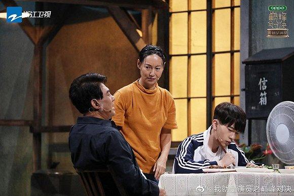 《万箭穿心》剧照,图源:《吾是演员之顶峰对决》官方微博