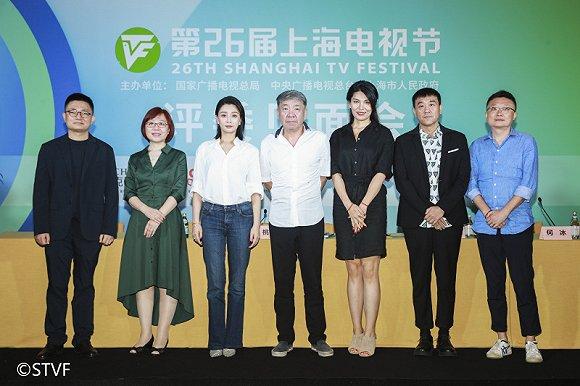 第26届上海电视节白玉兰奖评委见面会举行