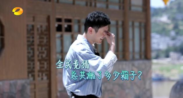 《中餐厅4》明晚十点首播 首支预告片上线