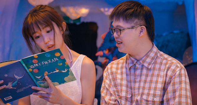 蓝正龙初执导演筒,郭书瑶主演的《傻傻爱你,傻傻爱我》