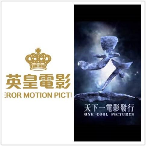 英皇电影宣布与古天乐成立的天下一电影配相符