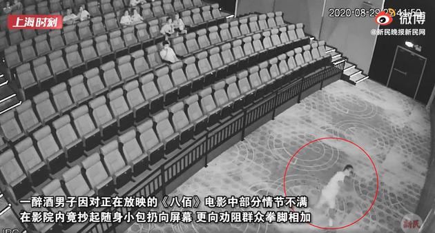 男子不满电影情节砸影院屏幕 已被依法批准逮捕