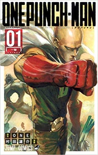 《一拳超人》漫画