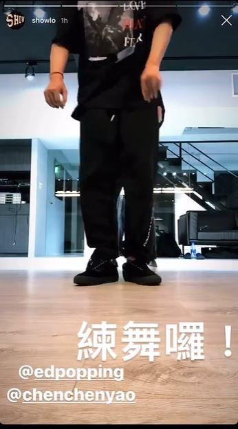 为复出做准备?罗志祥社交平台晒练舞视频