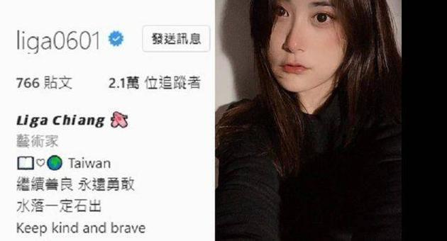 江宏杰姐姐为弟弟婚变发生:继续善良 水落一定能石出!