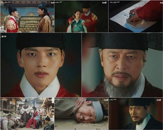 吕珍九《成为王的男人》收视第一 大幅度领衔同档