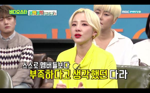 Dara曾觉得组相符不必要本身