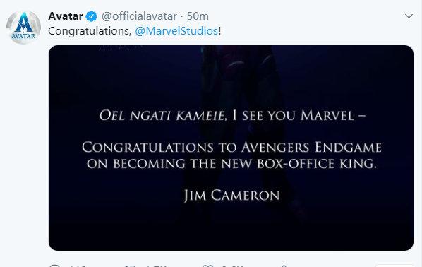 《阿凡达》官推庆祝《复联4》夺全球影史票房榜首