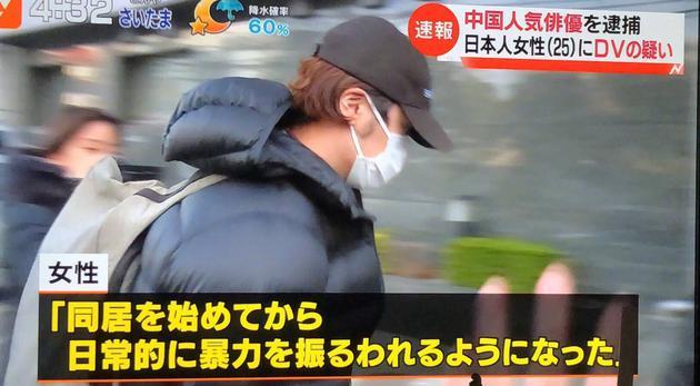 蒋劲夫涉嫌有意迫害在日本被捕。