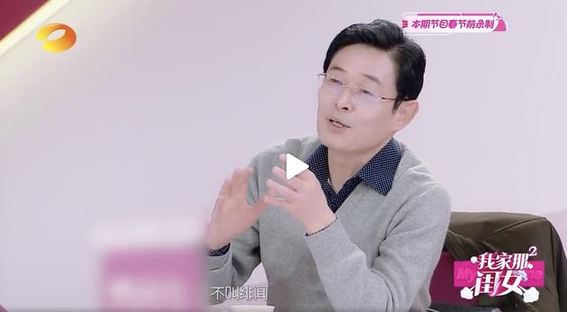 蒋梦婕爸爸回答女儿与尹正的爆料:这不叫绯闻