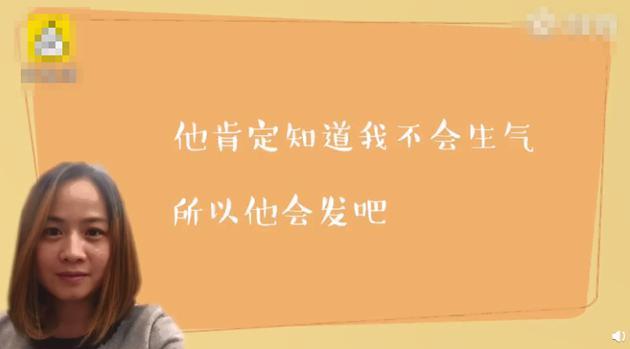 郑敏回应岳云鹏打翻化妆品:他知道我不会生气