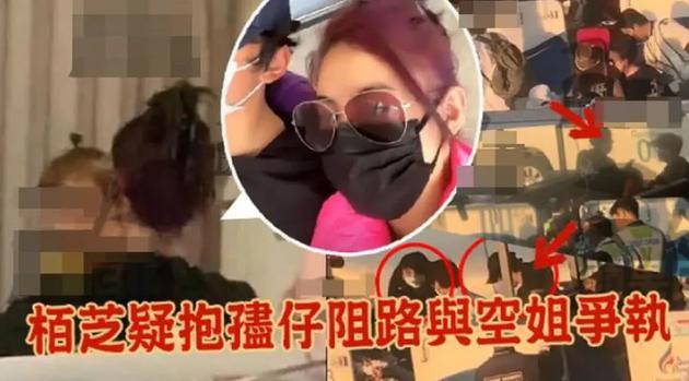 张柏芝在飞机上与空姐发生冲突
